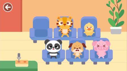 儿歌多多亲子游戏 动物医院 宝贝来学安全知识保护自身安全