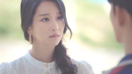[MV] 朴元_《虽然是精神病但没关系》OST3- My Tale