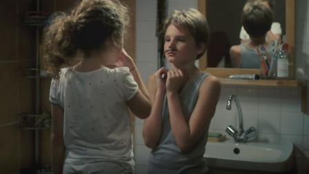 假小子:好好的小姑娘,非要装男生,自己都不喜欢女生的身份