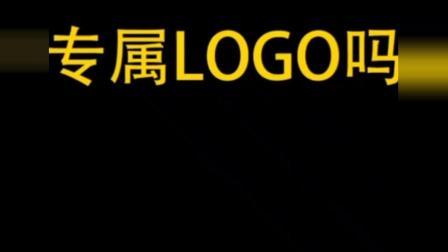 今年你为自己设计专属logo了吗?高考将至,助力自己一跃龙门!logo设计如何在线生成?