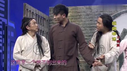 贾玲入狱探望丈夫,佳佳:你看那大胖娘们儿是谁,大潘:你嫂子!