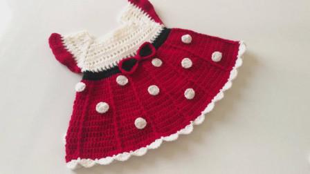 「钩针编织」漂亮的童装红色短裙!