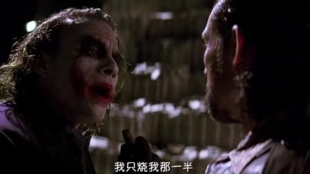 希斯莱杰版小丑,生活就像一出喜剧