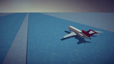 【Besiege围攻】客机起飞遭遇超强横切风,结果可想而知