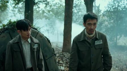 局中人:沈放最终还是跟着吴元朴一起离开了,他们顺利的通过了各个关卡,来到了一片小树林里。