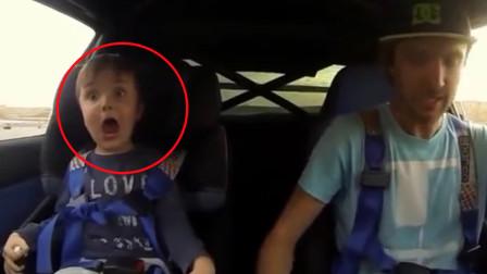 爸爸带儿子体验高速赛车,看完宝宝表情,网友:像坐过山车的自己