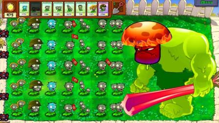 当植物和僵尸互换能力之后,僵尸的造型给植物看呆了