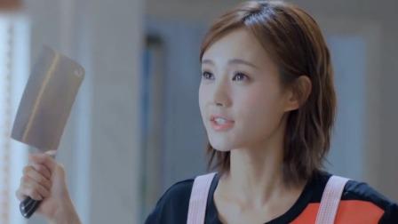 《爱我就别想太多》卫视预告200705:夏可可跟李洪海要定金,赵文波到杨丽雅家 爱我就别想太多 20200705