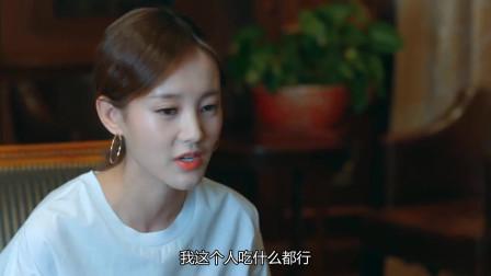 李洪海以为1千万一甩就应太平,谁料夏可可要他当3个月真夫妻