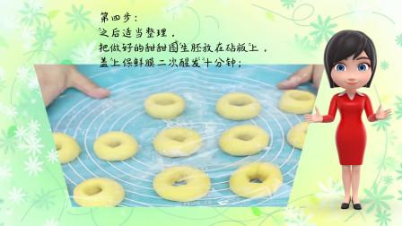 甜香软嫩的南瓜甜甜圈,烹饪简单,营养又美味,孩子爱吃的辅食