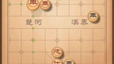 象棋残局训练营T86五步杀