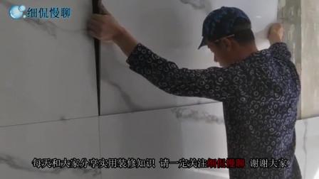 瓷砖铺贴要因材施用,并且因地制宜,好多瓷砖适用干挂法!
