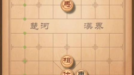 象棋残局训练营T87五步杀