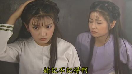 还珠格格:紫薇和小燕子这段台词细节处理非常到位,演技堪称教科书级别