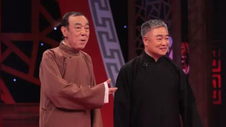 相声:太脸红了,康松广靳佩良讨论同居问题,老同志都爱聊这个?