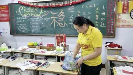 衡水老师考前每天为学生准备零食和爱心纸条:加油吧徒儿们!