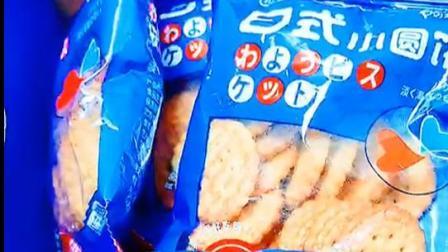 日式小圆饼,不爱做早餐的看过来,营养代餐神器