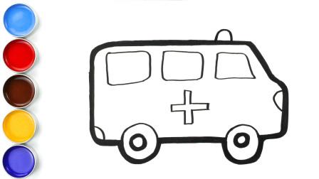 宝宝画画卡通救护车幼儿启蒙英语早教手工DIY