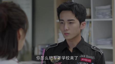 一凡和杨杨打架误伤同学,班主任出现化解危机