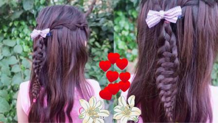 儿童编发: 仙女森系花环瀑布编发,最近很火的小女孩瀑布发型