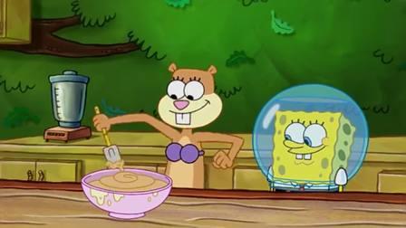 海绵宝宝,珊迪做料理 这蛋糕看起来很好吃啊