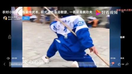 女孩练武术
