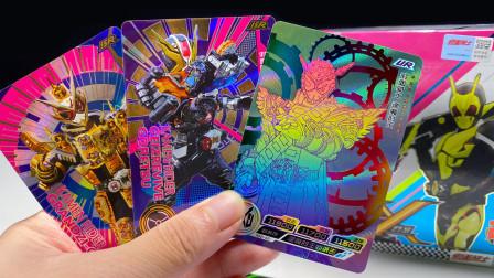 第一次就抽出UR逢魔时王!超世代假面骑士X档案卡片 泽塔奥特曼玩具