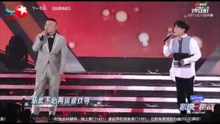 张信哲演唱一首《爱就一个字》, 台下观众感动的哭了,还是那个声音!