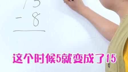 假如老师用沙雕营销号的语气上课,你会喜欢他吗?