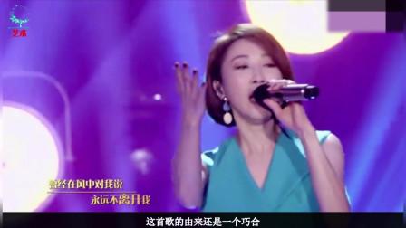围炉音乐会,琼瑶御用女歌手李翊君演唱《萍聚》不愧是情歌天后!