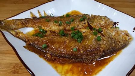 大厨教你黄花鱼做法,掌握这技巧,煎鱼不再粘锅,好吃美观!
