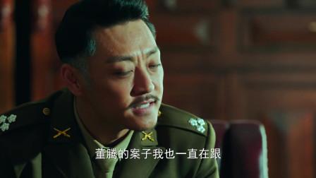 局中人:陈伟奎生生的扛下了行动科的裤型,一点有用的信息都没有透露