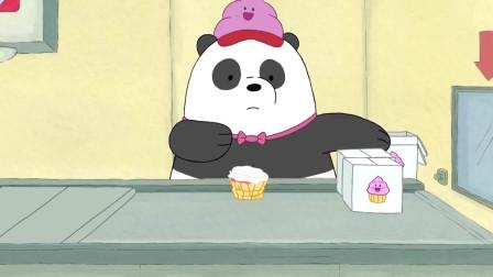 咱们裸熊:胖达是不是偷吃了一个蛋糕呢?