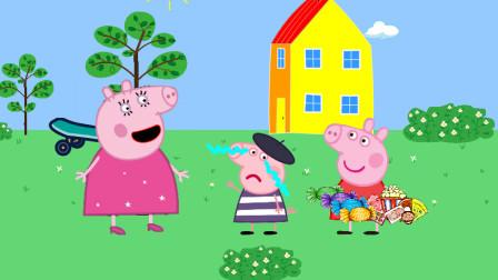 小猪佩奇不愿意给弟弟乔治吃好吃的,猪妈妈教导佩奇要学会分享