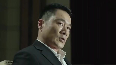 人民的名义:赵东来对陈清泉动手,知道会有人来捞人,直接玩失踪