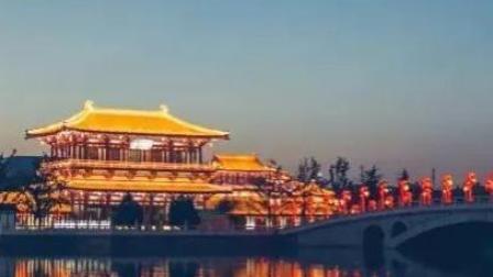 西安旅游景点介绍