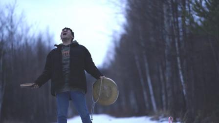 【微纪录】走出森林的鄂温克青年
