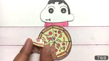 手绘定格动画:芝士披萨拉出好长的丝,看蜡笔小新吃就觉得好吃