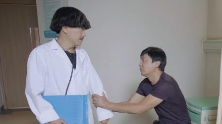 陈翔六点半:老公的一句话,让病床上的妻子起死回生!