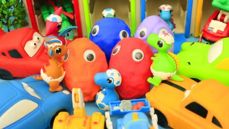 汽车兄弟的彩泥恐龙蛋 里面有小恐龙玩具