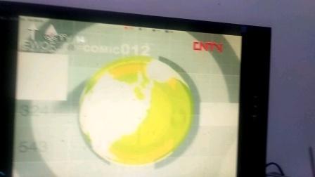 14《动漫世界》op2012未带报时器版