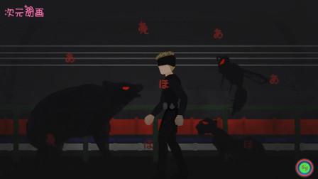 《假面骑士》变身动画创意短片!Ark-Zero