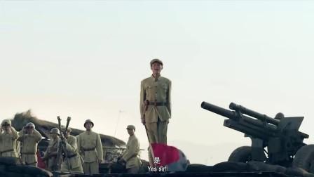 影视:外国飞机进入我国领空,叶飞下令:开炮,给我轰炸