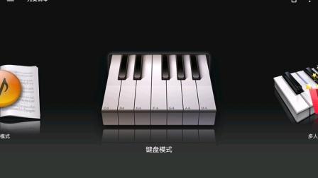 完美钢琴two