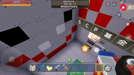 迷你世界SCP基金会,太恐怖了,吓了我一跳,不过还挺好玩的。