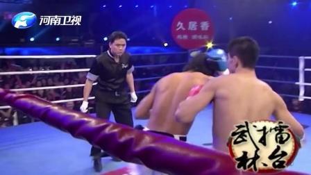 武林风:可怜的日本小将!被景宗胜打的都快散架了!