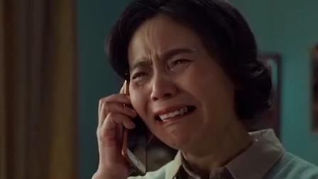 大妈接到骗子电话,骗子声音太像过世的儿子,结局感人