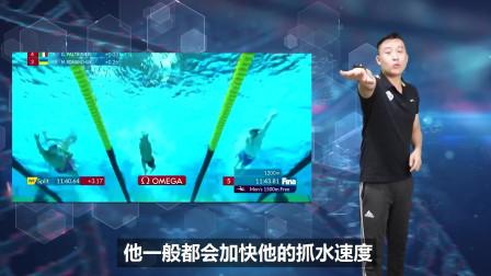 中游体育:为什么两次腿自由泳不适合双峰模式划水