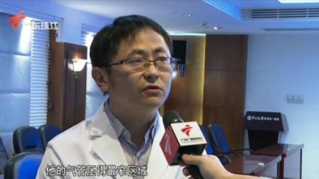 婴儿竟长甲状腺肿物  医生:广东人高发 今日关注 20200706