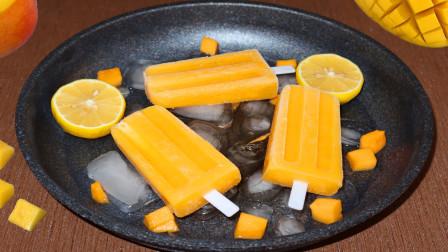 芒果冰淇淋的做法,超级简单,香甜凉爽,比超市卖的好吃多了